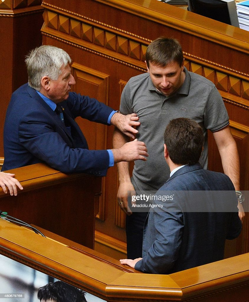 Brawl breaks out at Ukrainian Parliament : News Photo