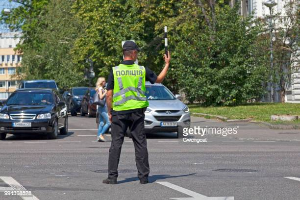 ukrainian policeman - gwengoat stock pictures, royalty-free photos & images