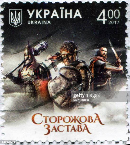 Ukrainian postage stamp October 10 2017 Ukrposhta State Enterprise introduced a postage stamp devoted to the largest cinematic event of the autumn...