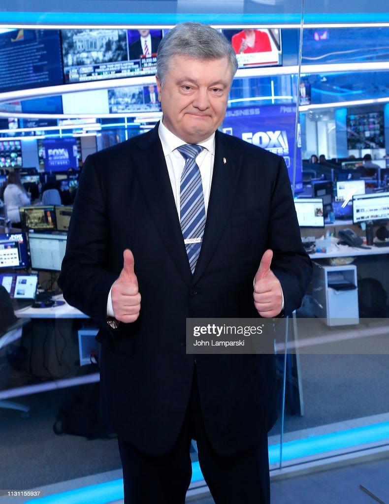 """NY: Ukrainian President Petro Poroshenko Visits """"America's Newsroom"""""""