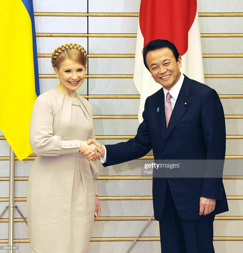 Ukrainian PM Tymoshenko Visits Tokyo : ニュース写真