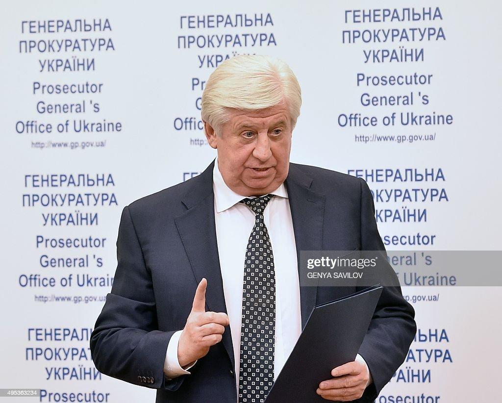 UKRAINE-POLITICS-ARREST : News Photo