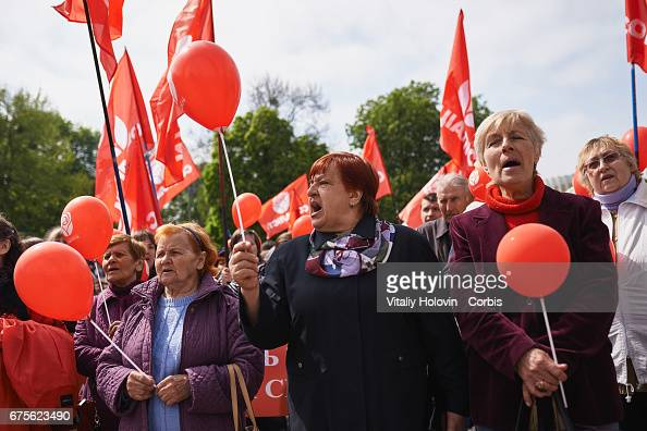 ukrainians socialist party and different left wing parties take