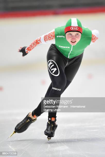 Uladzislau Zapoikin of Bulgaria performs during the Men 1500 Meter at the ISU ISU Junior World Cup Speed Skating at Max Aicher Arena on November 26...