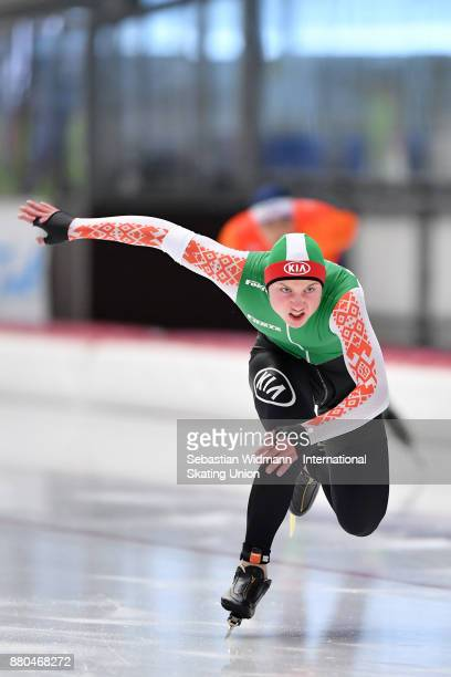 Uladzislau Zapoikin of Bulgaria performs during the Men 500 Meter at the ISU Junior World Cup Speed Skating at Max Aicher Arena on November 26 2017...