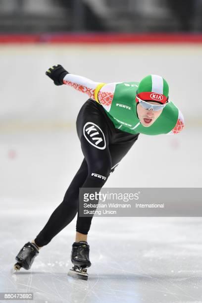 Uladzislau Zhyburtovich of Bulgaria performs during the Men 1500 Meter at the ISU ISU Junior World Cup Speed Skating at Max Aicher Arena on November...