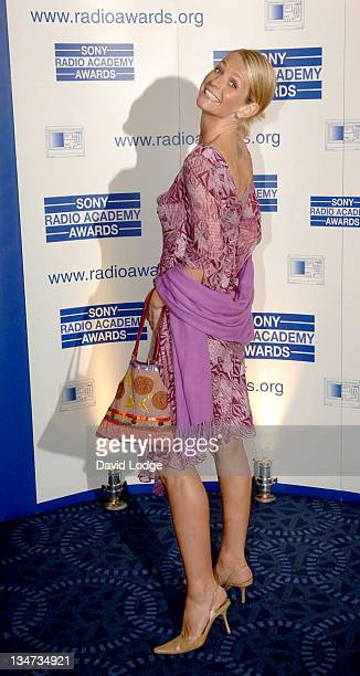 Ulrika Jonsson during 2005 Sony Radio Academy Awards Arrivals at Grosvenor House Hotel in London Great Britain