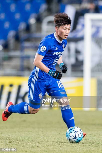 Ulsan Hyundai Forward Lee Jongho in action during the AFC Champions League 2017 Group E match between Ulsan Hyundai FC vs Brisbane Roar at the Ulsan...