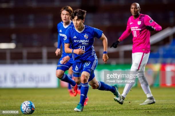 Ulsan Hyundai Midfielder Han Sangwun in action during their AFC Champions League 2017 Playoff Stage match between Ulsan Hyundai FC vs Kitchee SC at...