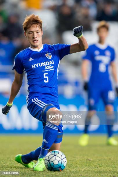 Ulsan Hyundai Midfielder Park Yongwoo in action during their AFC Champions League 2017 Playoff Stage match between Ulsan Hyundai FC vs Kitchee SC at...