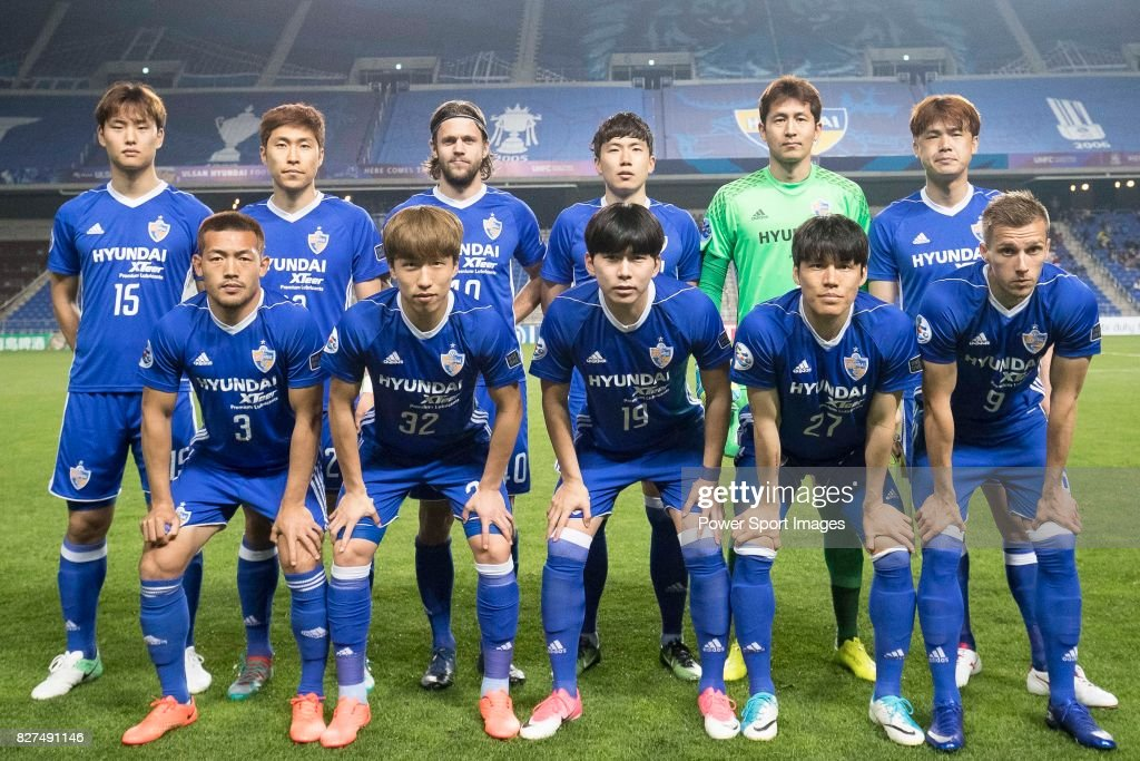 AFC Champions League 2017 - Group Stage - Match Day 5 - Ulsan ...