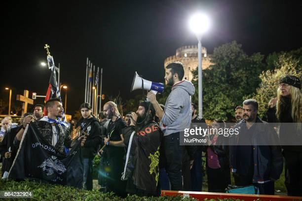 Ultra religious Christian fanatics protest Pessoas play The Hour of the Devil in Thessaloniki, Greece on 20 October 2017. Its the third day in a row...