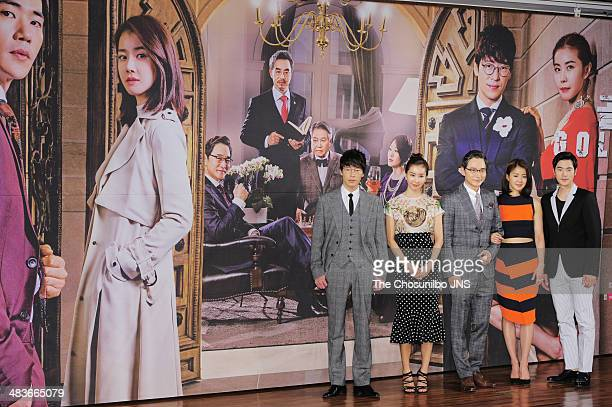 Um KiJoon Han EunJung Jung BoSuck Lee SiYoung and Kim KangWoo attend the KBS 2TV drama 'Golden Cross' press conference at 63 Square on April 7 2014...