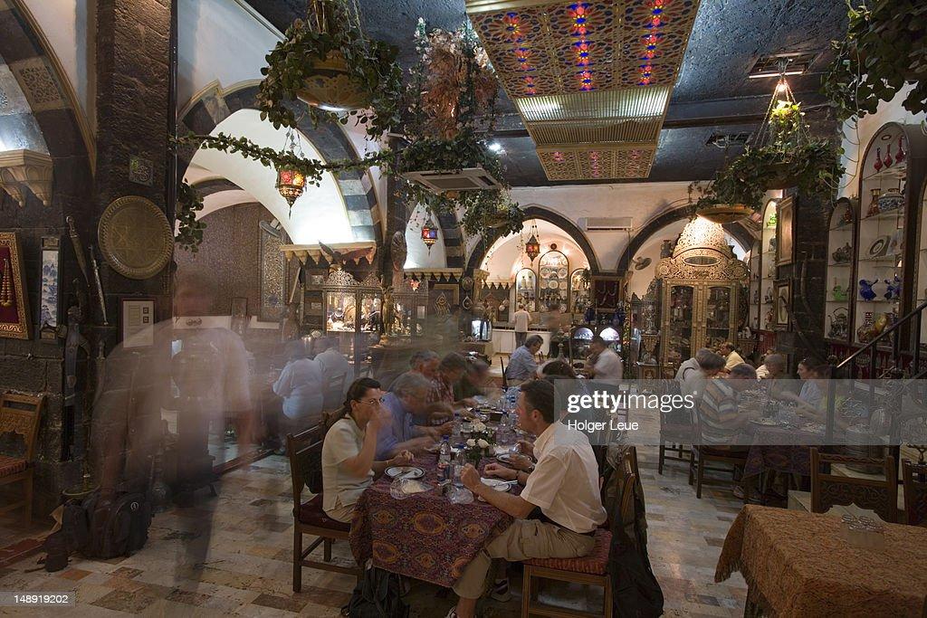Umayyad Palace Restaurant. : Stock Photo