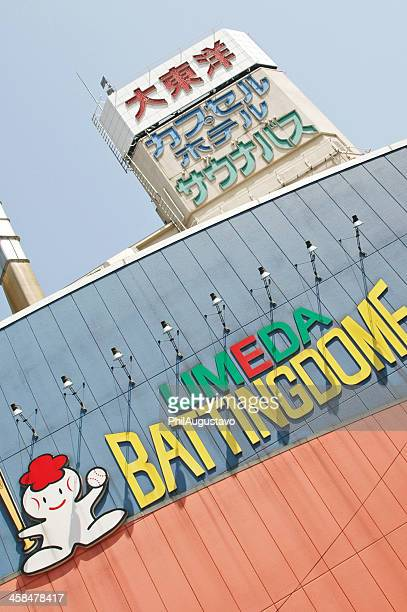 Umeda Battingdome in Osaka