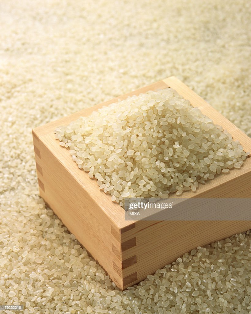 Uncooked rice : Stock Photo