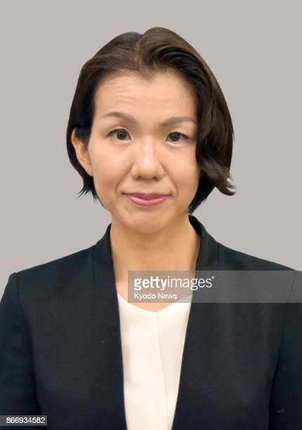 Undated file photo shows former Japanese lawmaker Mayuko Toyota who lost her Diet seat in the House of Representatives election on Oct 22 following...