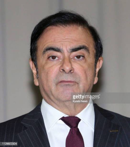 Undated file photo shows former Nissan Motor Co Chairman Carlos Ghosn who was released on bail in Japan on March 6 more than three months after his...