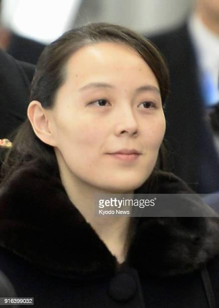 Undated file photo shows Kim Yo Jong North Korean leader Kim Jong Un's younger sister ==Kyodo