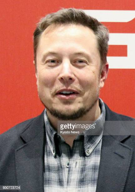 Undated file photo shows Tesla Inc CEO Elon Musk ==Kyodo