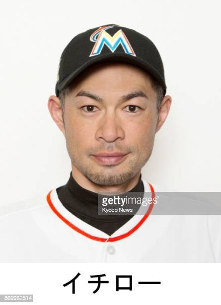 Undated photo shows Miami Marlins veteran outfielder Ichiro Suzuki The major league ballclub has declined their $2 million team option to sign Suzuki...
