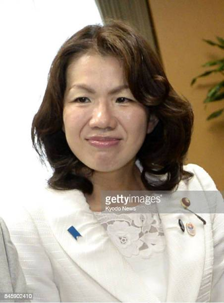 Undated photo shows secondterm House of Representatives lawmaker Mayuko Toyota who left the ruling Liberal Democratic Party in June 2017 after a...
