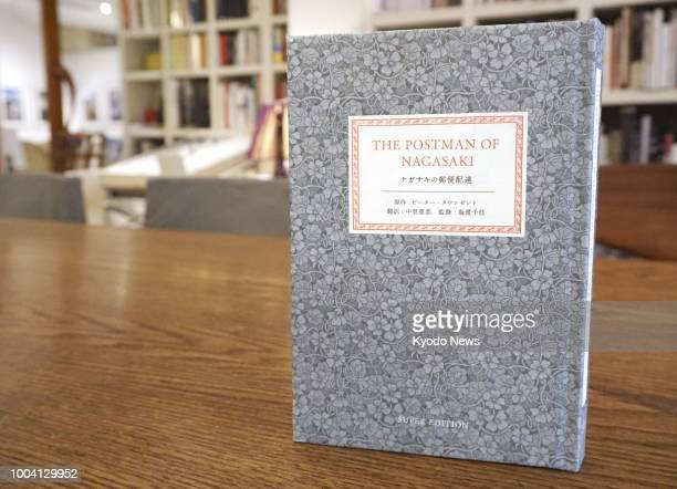 Undated photo shows the Japanese language edition of British author Peter Townsend's 'The Postman of Nagasaki' The nonfiction work depicting the pain...