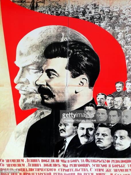 'Under the Banner of Lenin' Soviet Russian propaganda poster by Gustav Klogis Created by 1933