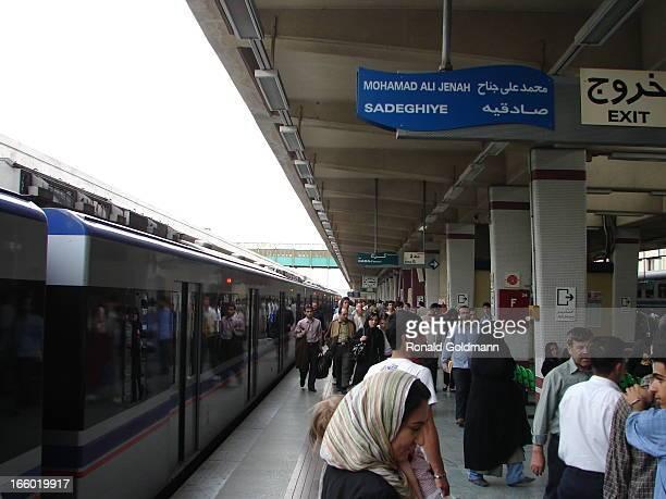 CONTENT] Underground Station in TeheranIran