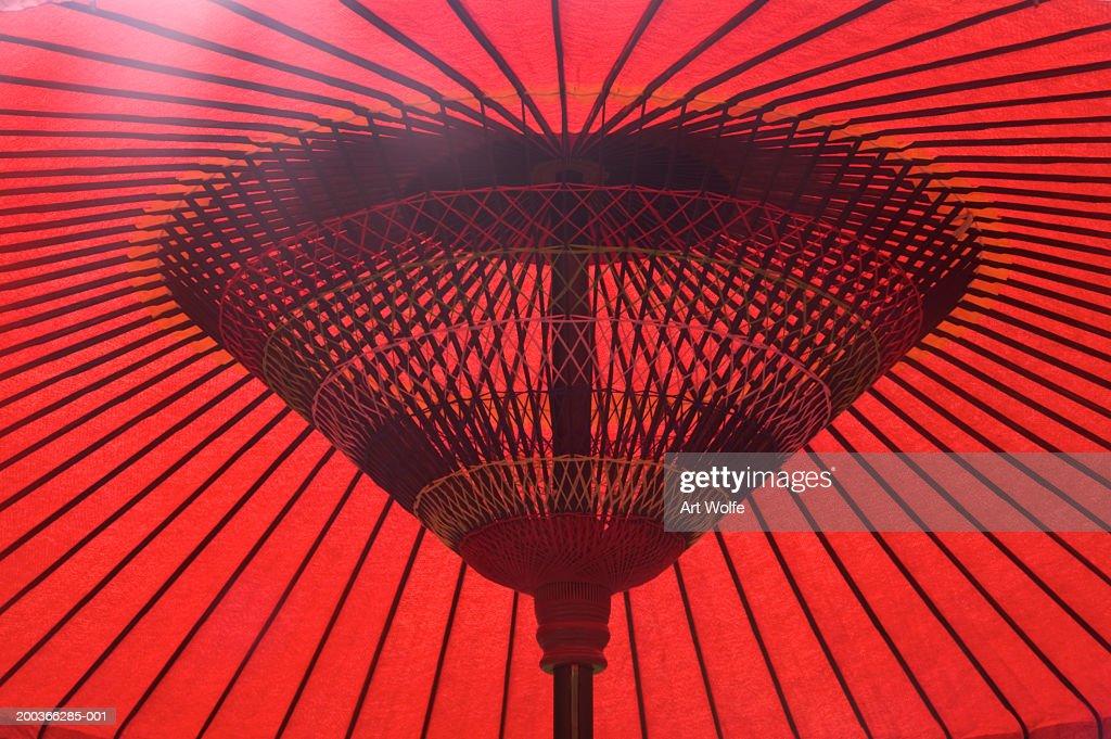 Underside of open umbrella, Kyoto, Honshu, Japan : Stock Photo