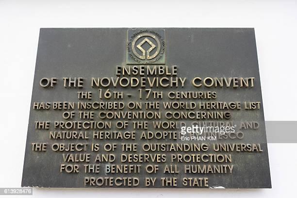 unesco memorial plaque, novodevichy convent - moscow - memorial plaque stock pictures, royalty-free photos & images