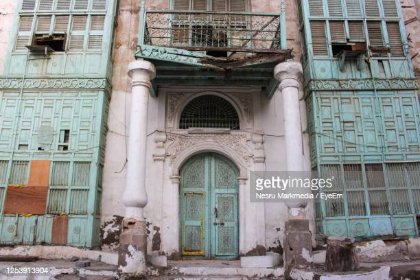 unesco world historical heritage old city in jeddah saudi arabia - jeddah stock pictures, royalty-free photos & images