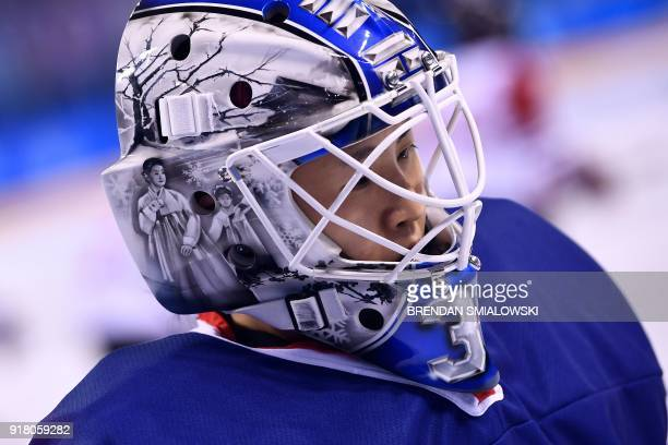 Unified Korea's Shin So Jung looks on in the women's preliminary round ice hockey match between Japan and the Unified Korean team during the...