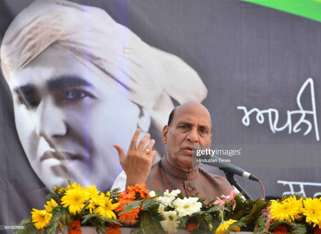 Union Home Minister Rajnath Singh addressing during unveiling ceremony of Statue of Saheed Udham Singh at Jallianwala Bagh on March 13 2018 in...