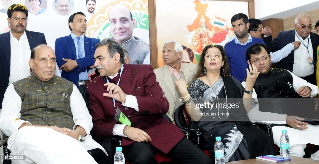 Union Home Minister Rajnath Singh BJP Chandigarh chief Sanjay Tandon Chandigarh MP Kirron Kher and Chandigarh mayor Davesh Moudgil during BJYM Youth..