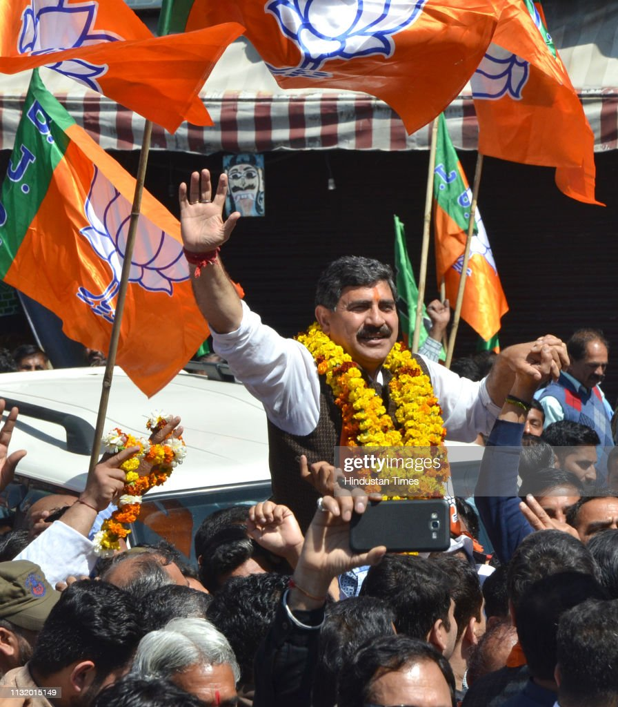 IND: BJP Candidate Jugal Kishore Sharma Files His Nomination For Jammu-Poonch Lok Sabha Seat