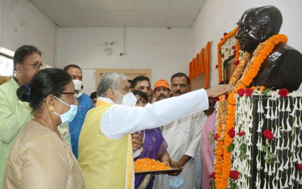 IND: Pandit Dindayal Upadhyay Birth Anniversary