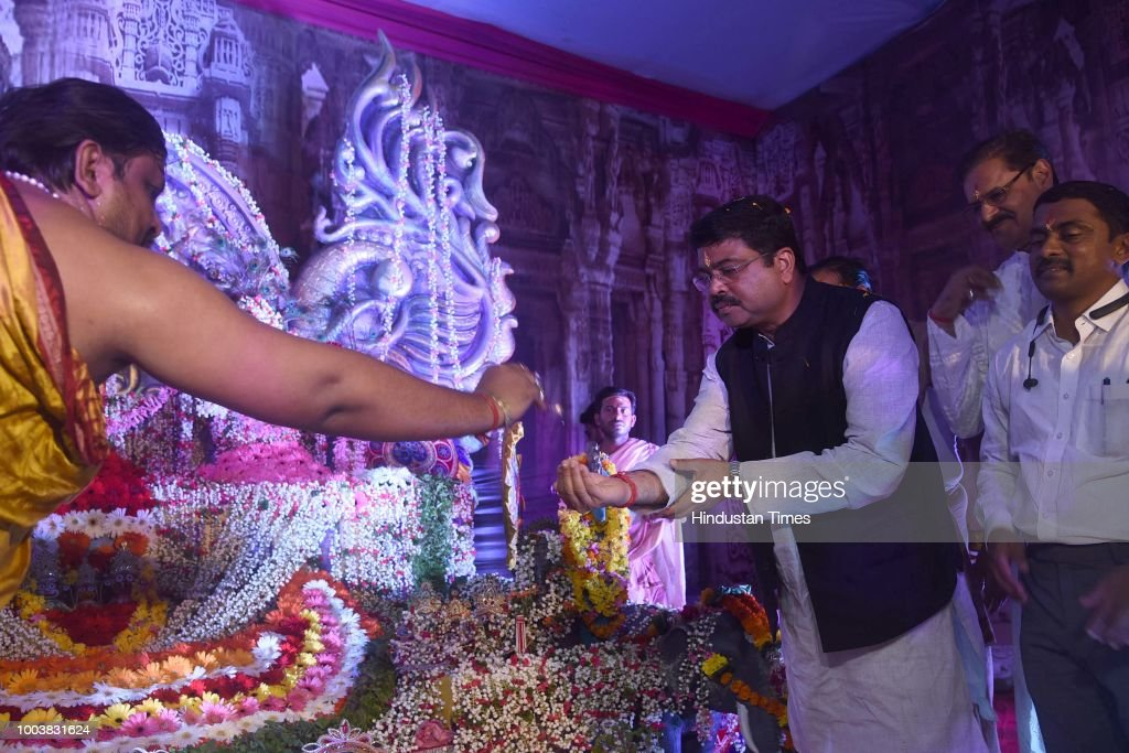 Union Minister Dharmendra Pradhan Attends 13th Ratha Yatra Festival At Kharghar
