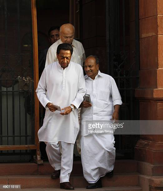 Union Minister for Urban Development Kamal Nath Defence Minister AK Antony and Union Home Minister Sushil Kumar Shinde coming out after cabinet...