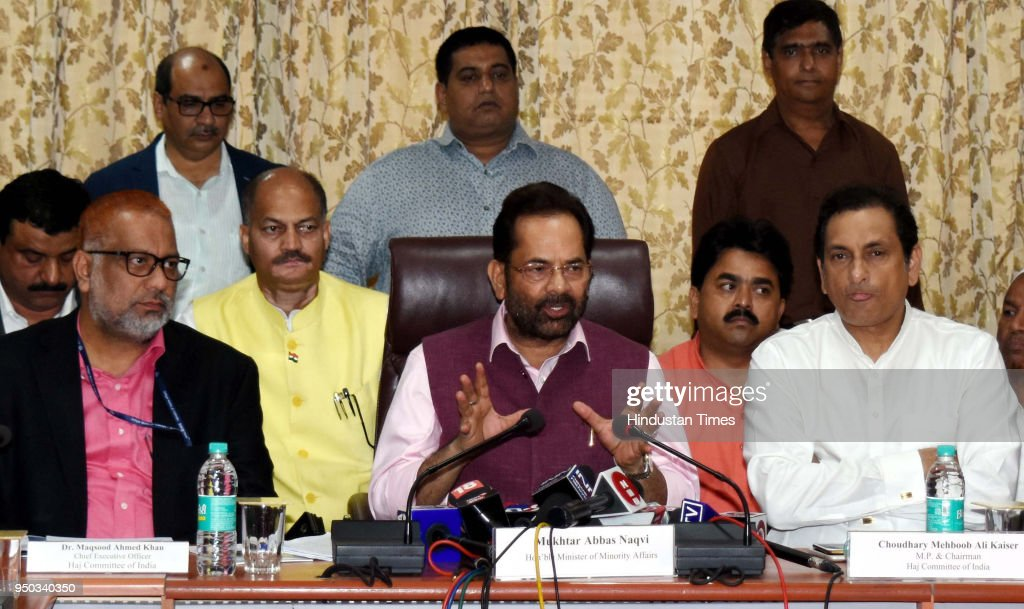Union Minister Of Minority Affairs Mukhtar Abbas Naqvi At Haj House