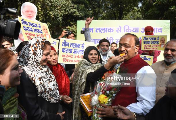 Union minister of state Vijay Goel interacts with the Muslim women at a programme to celebrate the passing of the triple 'Talaq' bill by the Lok...