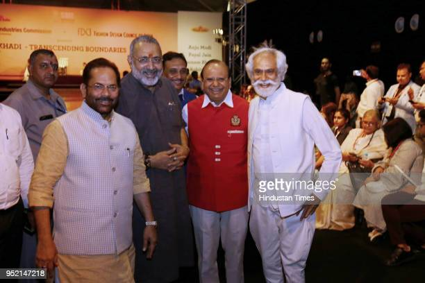 Union Minster Mukhtar Abbas Naqvi Union Minster of State for Micro Small and Medium Enterprises Giriraj Singh and Vinay Kumar Saxena with Sunil Sethi...