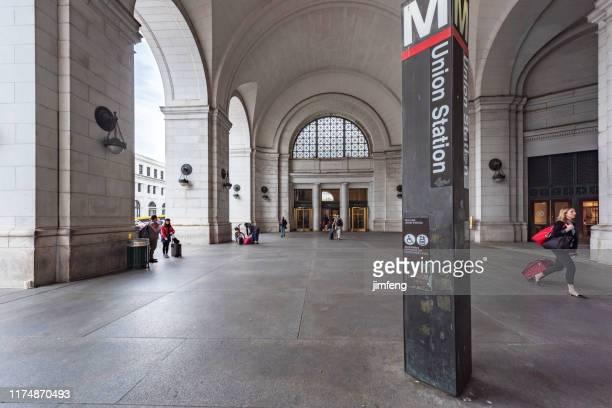米国ワシントンdcのユニオンステーション。 - ワシントンdc ユニオン駅 ストックフォトと画像
