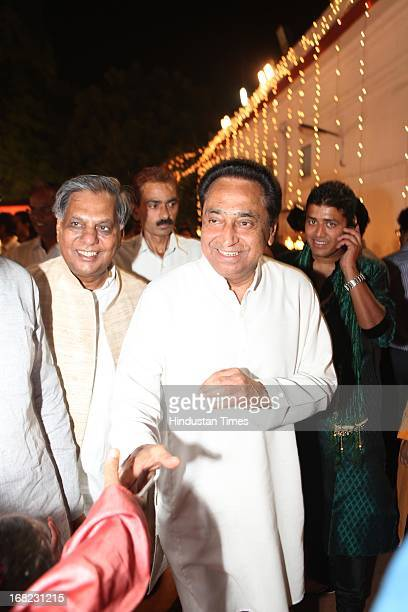 Union Urban Development Minister Kamal Nath at the Wedding ceremony of Lawyer Ashok Basoya and ex Delhi University Student Union president Ragini...