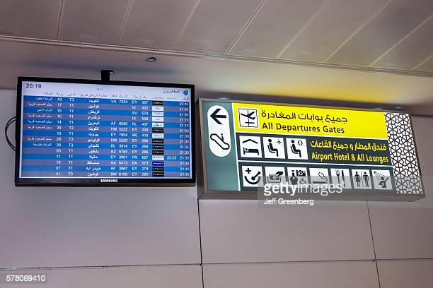 United Arab Emirates Abu Dhabi International Airport concourse area bilingual sign English Arabic schedule departures