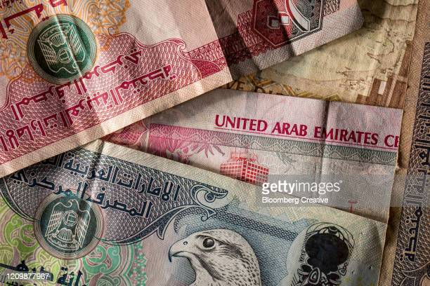 United Arab Emirates Currency Stock