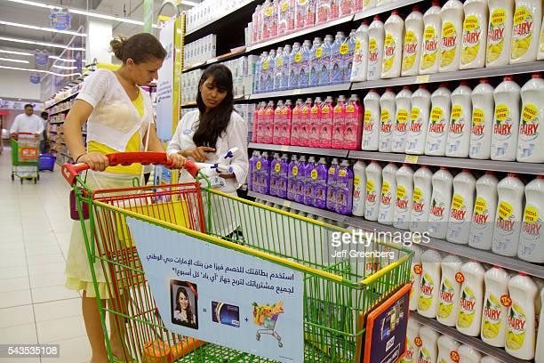 United Arab Emirates UAE UAE Middle East Dubai Al Qusais LuLu Hyper Market shopping grocery store supermarket fabric softener