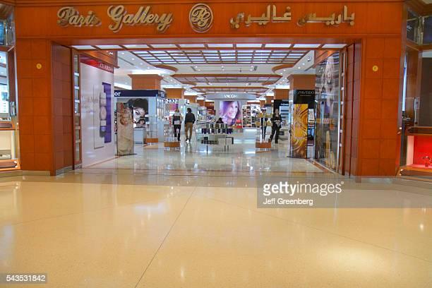 United Arab Emirates UAE UAE Middle East Dubai Deira Al Rigga Al Ghurair Centre business shopping center mall English Arabic entrance Paris Gallery