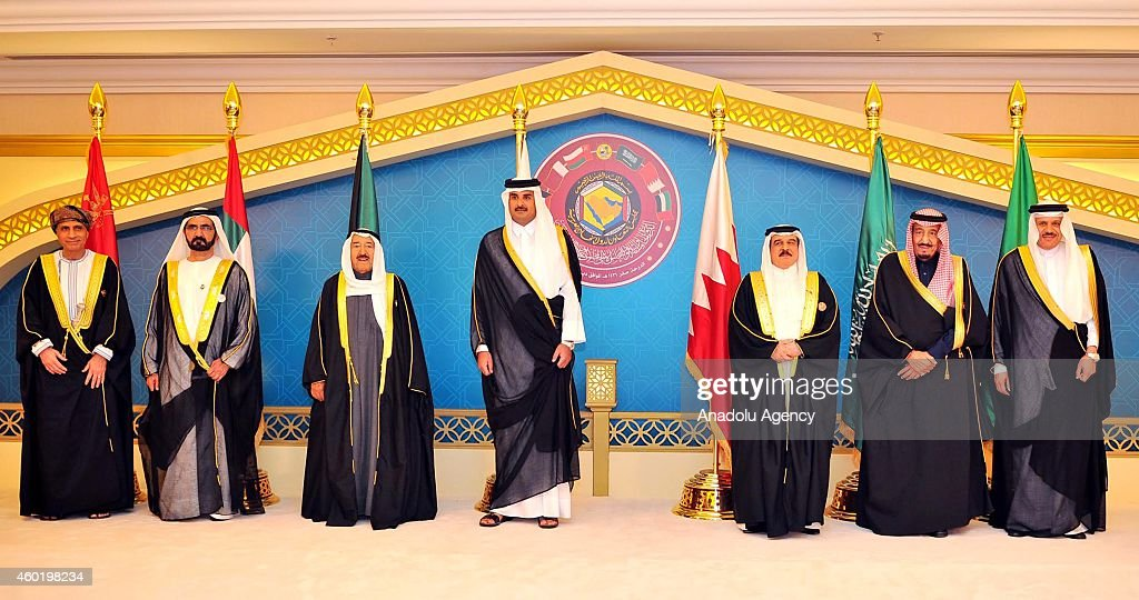 The 35th session of the Supreme Council of the Gulf Cooperation : News Photo
