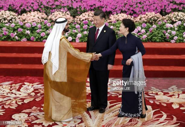United Arab Emirates Vice President and Prime Minister Mohammed bin Rashid Al Maktoum arrives to attend a welcoming banquet for the Belt and Road...
